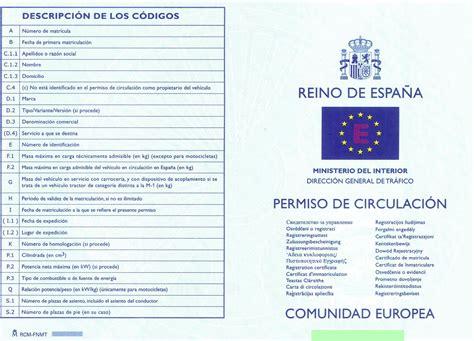 renovacion de tarjeta de circulacion solidaridad renovacion tarjeta de circulacion 2016 renovacion