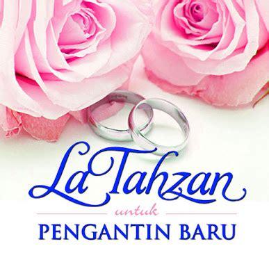 La Tahzan By Khansa Book rm books publisher la tahzan