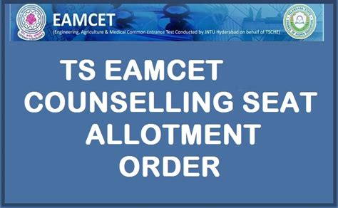 eamcet seats ts eamcet 2017 seat allotment results college wise