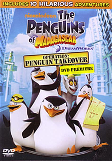 tara strong penguins of madagascar the penguins of madagascar operation penguin takeover dvd