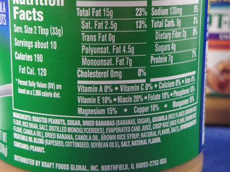 Planters Peanuts Ingredients by Planters Nut 183 Rition Peanut Butter With Energy Mix Flavor