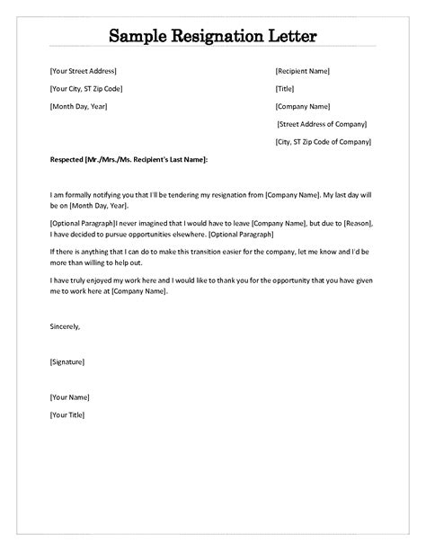 business letter with subject heading resignation letter format imposing resignation letter