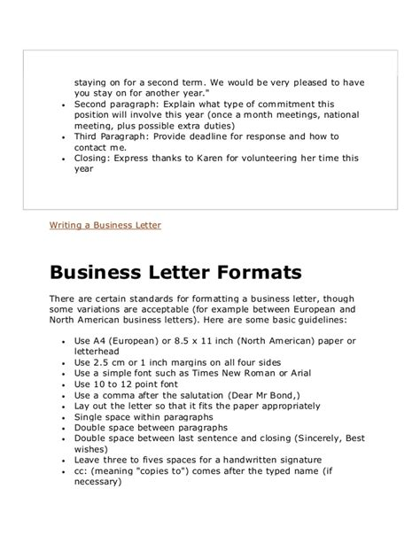 Commitment Letter To Myself business letters in