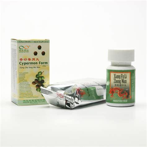 Lanzhou Foci Bu Zhong Yi Qi Wan 200 Pil biooo cz lanzhou pharmaceutical tcm formule 152 bu zhong