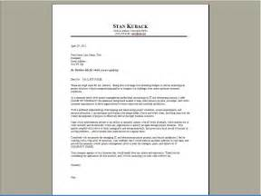 jimmy sweeney cover letter exles resume exles templates amazing cover letters basic