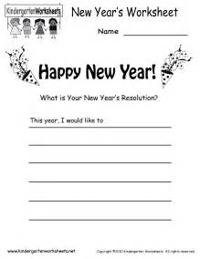 new year greeting cards teachers worksheets kindergarten new year s worksheet