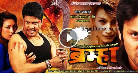 nepali full film night queen nepalikotube com new nepali videos download