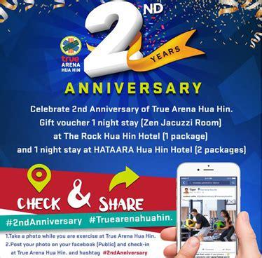 Voucher Zenrooms inspire hua hin celebrate 2nd anniversary of true arena hua hin