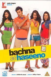 film india oh saiba alia bhatt and varun dhawan at radio mirchi for the