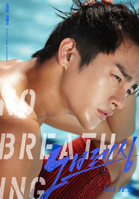 film korea no breathing sub indo photos added new stills and posters for the upcoming