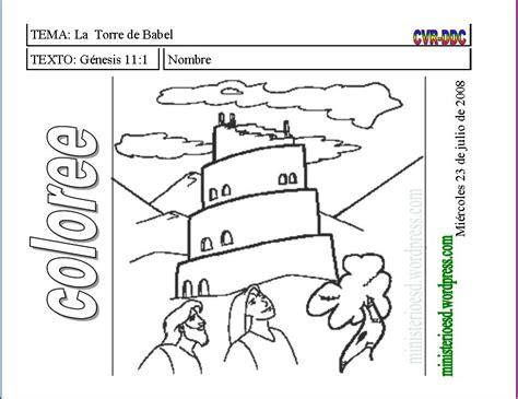 imagenes para colorear torre de babel dibujos de la torre de babel para colorear para ni 241 os