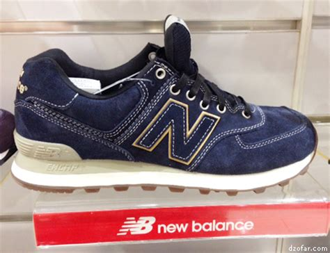 Sepatu New Balance Di Sports Station cari sepatu untuk kaki lebar sang vectoria jenaka