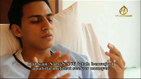 film hijrah nabi al hijrah sunnah rasul appreciating nikmah avi youtube