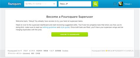 Foursquare Superuser foursquare interest ae