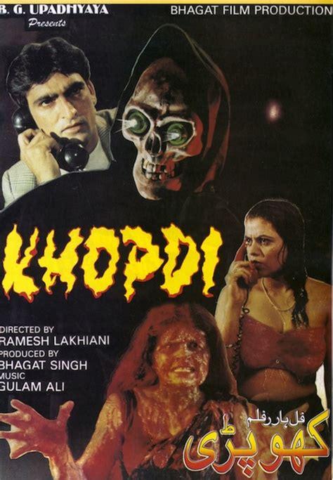 film india horror khopdi pak