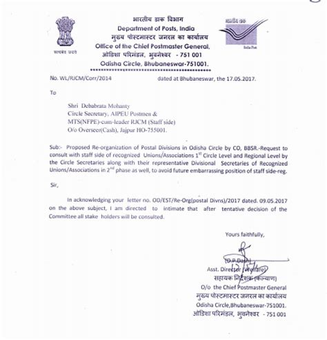 Odisha Finance Department Letter All India Postal Employees Union C Odisha Circle Circle Administration Acknowledges The