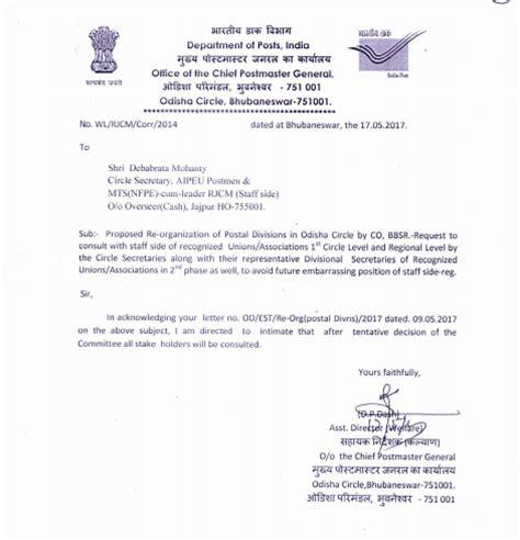 Odisha Finance Department Letter All India Postal Employees Union C Odisha Circle Circle Administration Acknowledges The