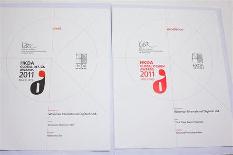 design competition calendar global design award excellent award