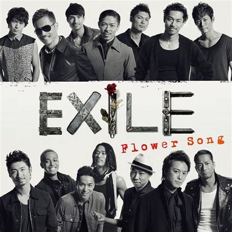 real exile lyrics exile flower song tune up