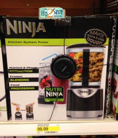 target nutri kitchen pulse system only 23 98