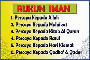 Rukun Iman Adnazari July 2014