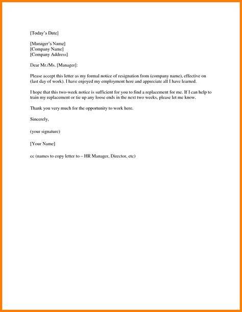 10 two weeks notice template park attendant
