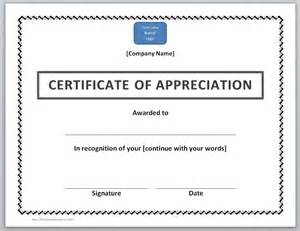 certificates templates word 13 free certificate templates for word microsoft and