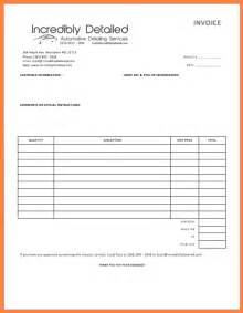 car wash invoice template 7 car detailing invoice template invoice template