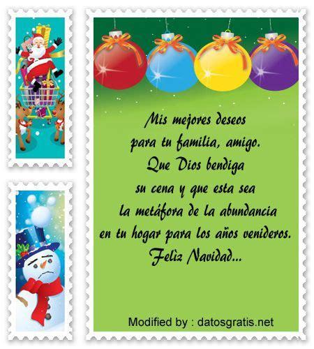 imagenes cristianas de navidad para mi esposo poemas para enviar en navidad frases bonitas para enviar