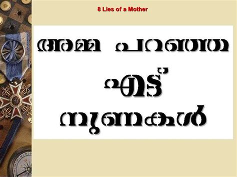 biography of mother teresa in malayalam language malayalam quotes life quotesgram