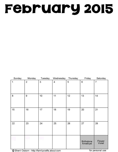 2015 calendar template february printable february 2015 calendars favorites