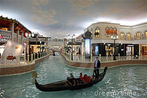 Mba Colleges In Qatar Doha by Villaggio Mall Shopping In Doha Editorial Stock Photo