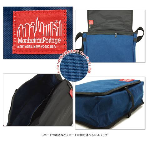 Original Manhattan Portage mischief rakuten global market manhattan portage