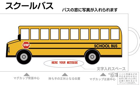 bus template pictures to pin on pinterest pinsdaddy