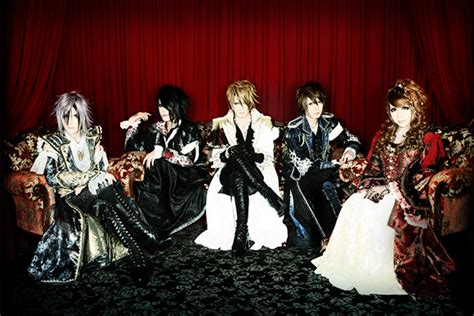 Cd Versailles Jupiter Philia Limited Edition versailles shattered tranquility net