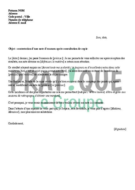 lettre de contestation d une note d examen apr 232 s consultation de copie pratique fr