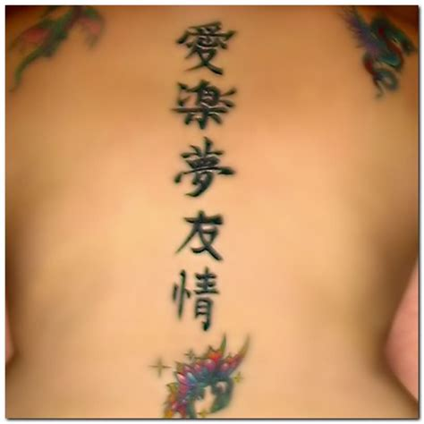 chinese love tattoo designs wonderfull tattoos