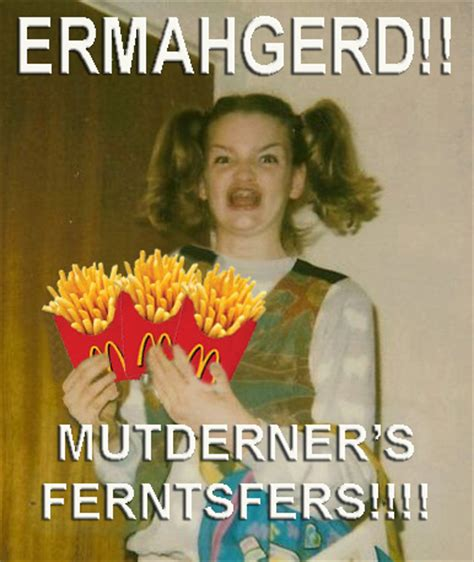 Ermahgerd Know Your Meme - ermahgerd ermahgerd know your meme