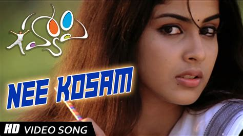 telugu photos video songs nee kosam melodious full video song happy movie