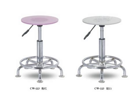 office bar stools promotion shop for promotional office commercial leather furniture promotion shop for