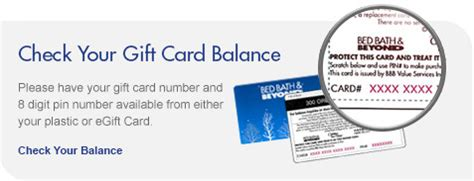 bed bath and beyond gift card balance check gift cards