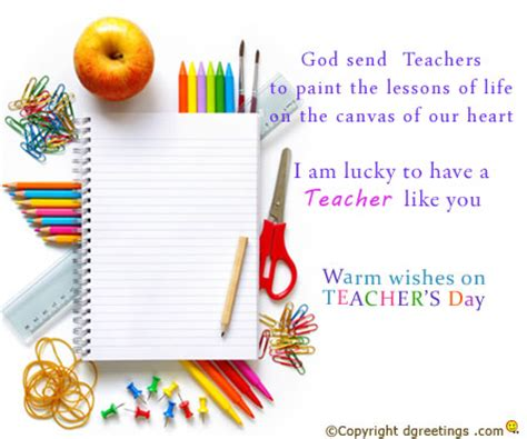 printable greeting cards on teachers day i am lucky to have a teacher like you teacher s day cards