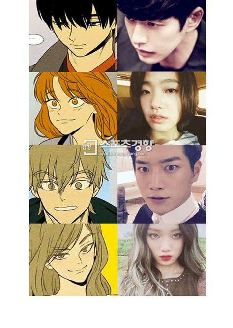dramacool cheese in the trap finalized cast for tvn s webtoon drama quot cheese in the trap