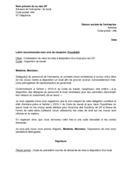 exemple gratuit de lettre contestation refus employeur