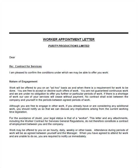 appointment letter general worker 51 sle appointment letters sle templates