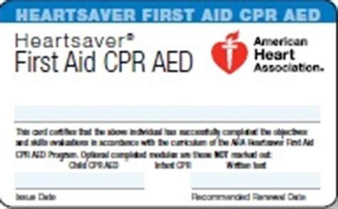 heartsaver aid cpr aed card template american association lifeforceusa inc