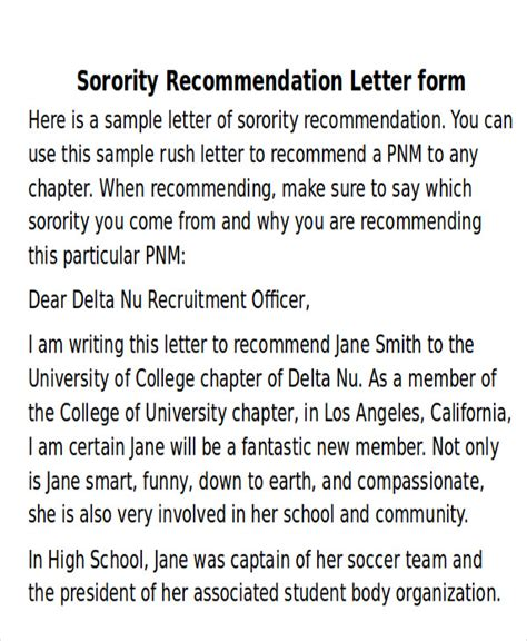 Recommendation Letter For College Sorority sorority letter of recommendation form docoments ojazlink