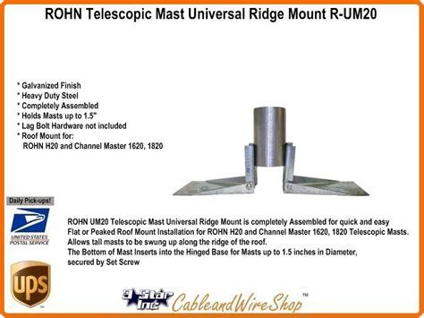 rohn telescopic antenna mast universal roof peak ridge