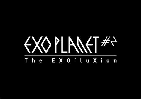 exo luxion exo announces second solo concert exo planet 2 the exo