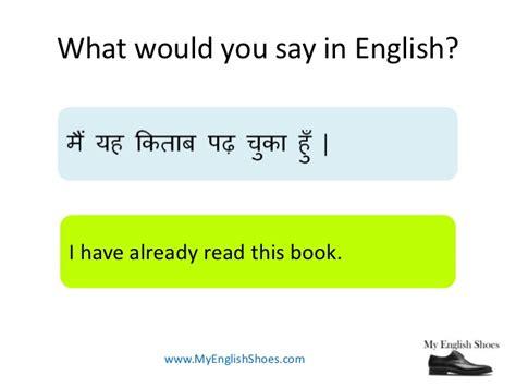 Bhargava Hindi To English Dictionary Free Download Full Version | bhargava dictionary english to hindi free download pdf
